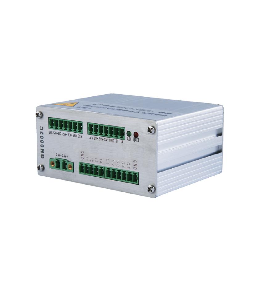 GM8802C-S定量包装控制模块(大包装)