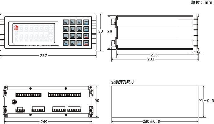 GM8804CD双秤包装控制器尺寸图