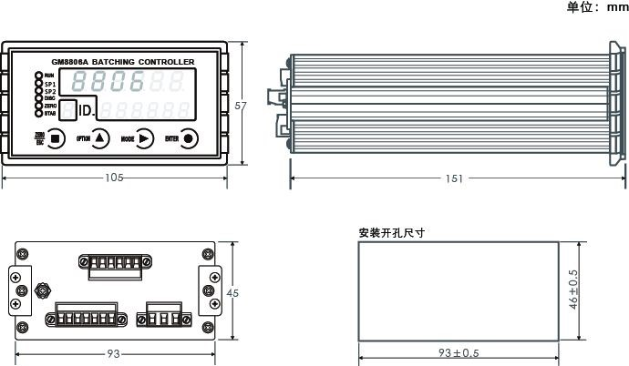 GM8806A-BZ包装控制器尺寸图